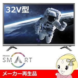 【在庫僅少】【メーカー再生品・3ヶ月保証】 32N20ハイセンス 32V型 ハイビジョンスマート液晶テレビ (外付けHDD録画対応)|gioncard