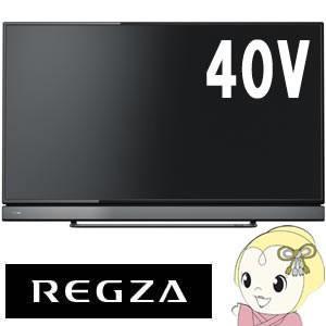 【在庫僅少】40V30 東芝 REGZA 高画質スタイリッシュレグザ 40型 液晶テレビ|gioncard
