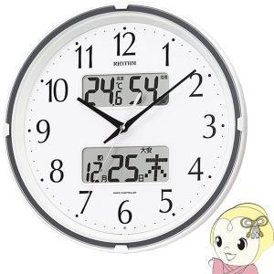 在庫僅少 リズム時計 Rhythm 掛け時計 電波時計 温度計・湿度計付き フィットウェーブリブ 白 4FYA07SR03/srm|gioncard