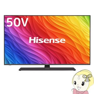 【在庫限り】【メーカー再生品・3ヶ月保証】 50A6800 ハイセンス 50V型 4K smart BS/CS 4Kチューナー内蔵 LED液晶テレビ