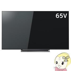 ■画素数:3840×2160[4Kパネル] ■画面サイズ:幅142.8cm×高さ80.4cm/対角1...