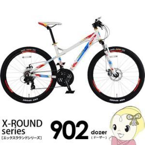 【メーカー直送】 DOPPELGANGER 26インチ マウンテンバイク 902-WH|gioncard