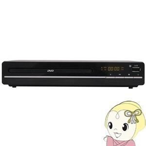 【あすつく】【在庫あり】エスキュービズム 据置型DVDプレーヤー 再生専用 ADV-02|gioncard