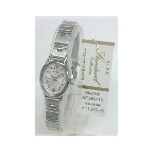 【あすつく】【在庫処分】AEGK410 腕時計 セイコーアルバ レディース|gioncard