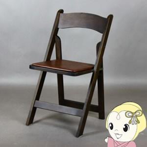 ■【メーカー直送】 【4脚セット】サンニード 木製Fチェアー 折畳式 ブラウン AF002BR|gioncard