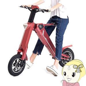 ■[予約 6月下旬以降]【メーカー直送】折りたたみ電動スクーター 電動バイク レッド|gioncard