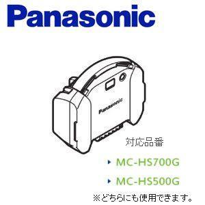 ■AMV97V-GL パナソニック ハイブリッド電源掃除機用 交換用 リチウムイオン電池|gioncard
