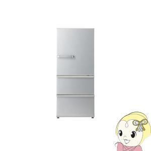 [予約]【設置込】 AQR-27H-S AQUA(アクア) 3ドア冷蔵庫272L ミスティシルバー/...