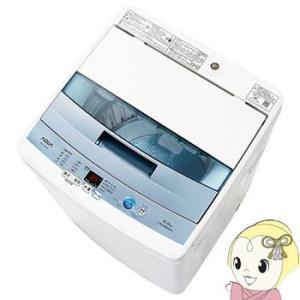 AQW-S50E-W AQUA(アクア) 全自動洗濯機5kg 3Dスパイラル水流 ホワイト|gioncard