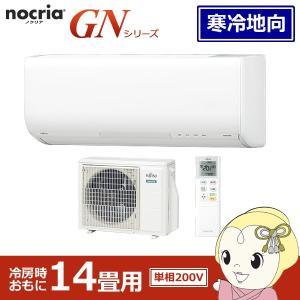 ■冷房能力:4kW ■エアコン・設置形態:壁掛エアコン ■エアコン種類:冷暖 ■暖房能力:5kW ■...