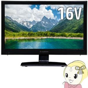 【あすつく】【在庫あり】AT-16G01SR エスキュービズム 16V型地上デジタルハイビジョン液晶テレビ 外付HDD対応|gioncard