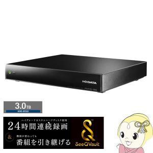■【あすつく】【在庫あり】外付けHDD 3TB アイ・オー・データ SeeQVault対応 AVHD-URSQ3|gioncard