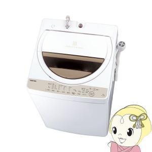 AW-7G5-W 東芝 全自動洗濯機7.0kg グランホワイト|gioncard