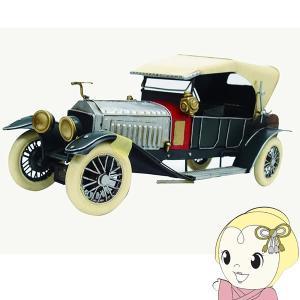 【メーカー直送】B-CAR012 塩川光明堂 TIN TOYS ブリキ クルマ012|gioncard