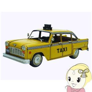 【メーカー直送】B-CAR013 塩川光明堂 TIN TOYS ブリキ クルマ013|gioncard