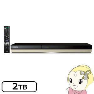 ■BDZ-ZT2500 ソニー ブルーレイディスクレコーダー2TB 3チューナー|gioncard