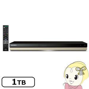 ■BDZ-ZW1500 ソニー ブルーレイディスクレコーダー1TB 2チューナー|gioncard