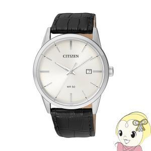 ■[逆輸入品] CITIZEN 腕時計 スタンダード BI5000-01A|gioncard