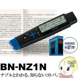BN-NZ1N シャープ ペン型スキャナー辞書 (和英モデル)|gioncard