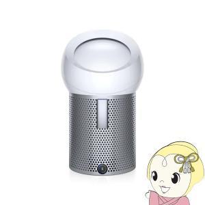 在庫僅少 ダイソン ピュアクール Dyson Pure Cool Me パーソナル空気清浄ファン BP01WS [ホワイト/シルバー]|gioncard