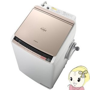 BW-DV80A-N 日立 縦型洗濯乾燥機 ビートウォッシュ...