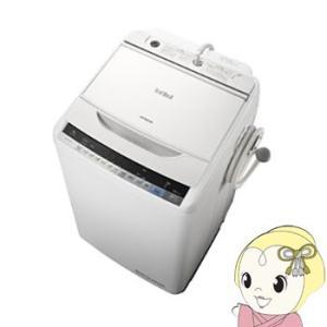 [予約]BW-V80A-W 日立 全自動洗濯機8.0kg ビ...