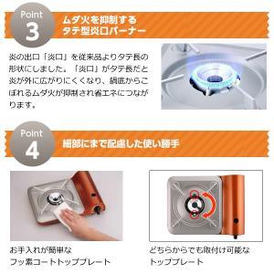 CB-SS-1 イワタニ カセットフー スーパー達人スリム|gioncard|04