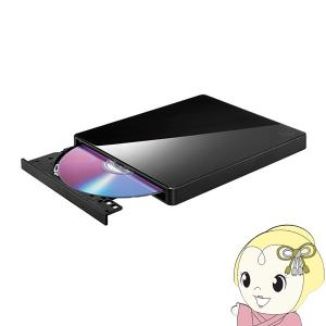 CDレコ 5 アイ・オー・データ スマートフォン・タブレット用 CDレコーダー ワイヤレス接続タイプ CD-5WK/srm gioncard
