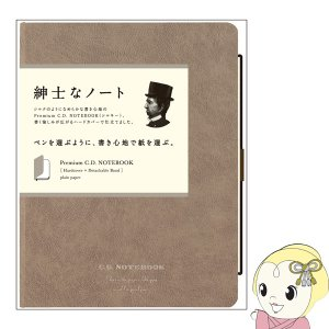 CDS251W アピカ 紳士なノート プレミアムCDハードカバー A5 (200×150mm) 無罫 ブラウン ブックバンド付 【新生活セール】 gioncard