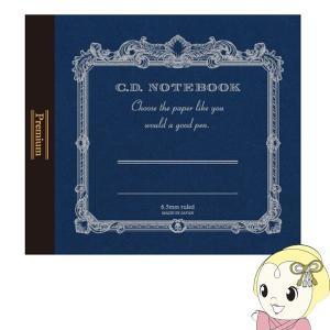 ■【在庫処分】CDS80Y アピカ 紳士なノート プレミアムCDノート CDサイズ (124×140mm) 6.5mm罫×14行 【新生活セール】|gioncard