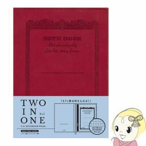 ■【在庫あり】CDV250-RD アピカ TWO IN ONE CDノートウェア セミB5サイズ用 (252×179mm) レッド イタリアンフェイクレザー使用 【新生活セール】|gioncard