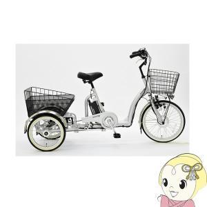 ■【メーカー直送】 CES-DF2017 eisanbike 大人用 電動三輪自転車 8.4Ah|gioncard