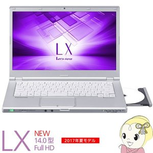CF-LX6CDYQR パナソニック Let's note LX6 14型パソコン [シルバー/SSD 128GB+HDD 1TBモデル]|gioncard