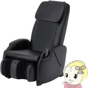 ■【設置込】CHD-3400-K スライヴ マッサージチェア くつろぎ指定席Light ブラック|gioncard