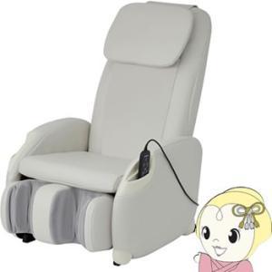 ■【設置込】CHD-3400-W スライヴ マッサージチェア くつろぎ指定席Light ホワイト|gioncard