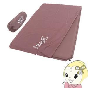 DOPPELGANGER OUTDOOR 丸洗いシーツエアマット CM2-268|gioncard