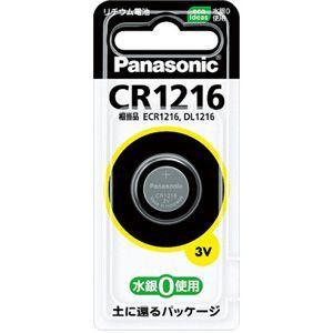 CR1216 パナソニック リチウムコイン電池