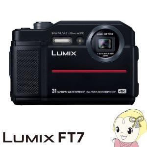 パナソニック コンパクトデジタルカメラ LUMIX DC-FT7-K [ブラック]/srm gioncard