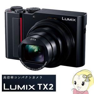 ■撮像素子:1.0型 高感度MOS センサー ■有効画素数:2010万画素 ■外部メモリー:SDXC...