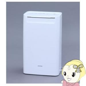アイリスオーヤマ コンプレッサー式除湿機 衣類乾燥DCE-6515|gioncard