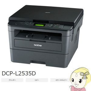 DCP-L2535D ブラザー A4 モノクロレーザー複合機 gioncard