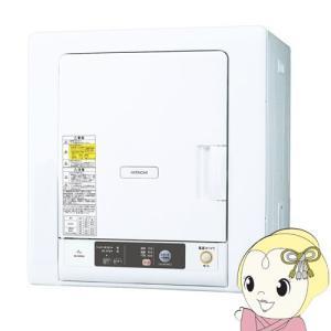 [予約]日立 衣類乾燥機4.0kg ふんわりガード DE-N40WX-W/srm|gioncard
