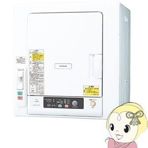 [予約]日立 衣類乾燥機 5.0kg ピュアホワイト DE-N50WV-W/srm|gioncard