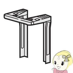 [予約]日立 衣類乾燥機用 ぴったりスタンド 直付け方式 DES-P32-S/srm|gioncard