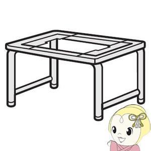 ■日立 衣類乾燥機用 床置スタンド DES-Y11-H|gioncard