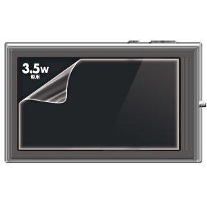 DG-LC13W サンワサプライ 液晶保護フィルム 3.5型ワイド|gioncard