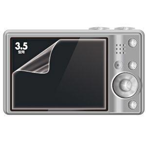 DG-LC7 サンワサプライ 液晶保護フィルム 3.5型|gioncard