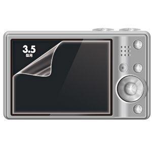 DG-LCK35 サンワサプライ 液晶光沢保護フィルム 3.5型|gioncard