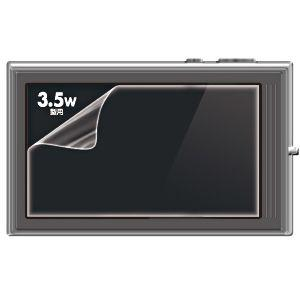 DG-LCK35W サンワサプライ 液晶保護光沢フィルム 3.5型ワイド|gioncard