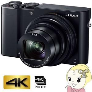 DMC-TX1-K パナソニック 4Kデジタルカメラ LUMIX TX1 【4K対応】【Wi-Fi機能】/srm|gioncard
